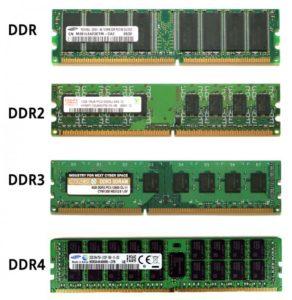 отличие типов оперативной памяти