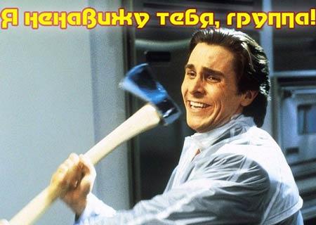 Как удалить группу ВКонтакте?