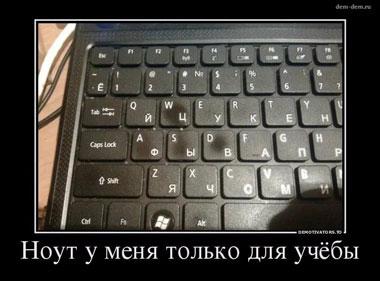 стационарный компьютер или ноутбук, что лучше выбрать