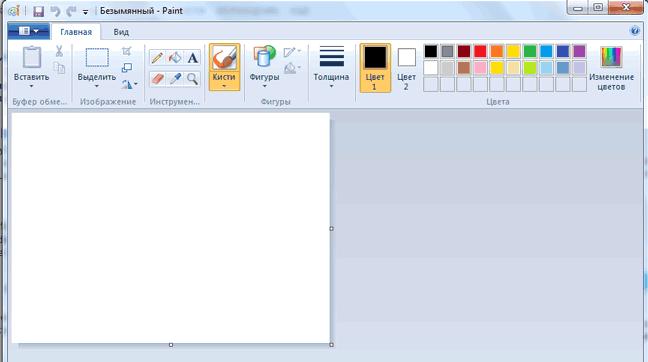 Как сдеалть скриншот экрана на компьютере