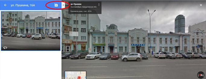 Как добавить фото на Гугл карты?