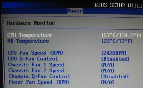 Как посмотреть температуру в биосе. Ноутбук горячий