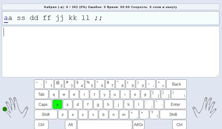 Touch Typing Study - бесплатный клавиатурный тренажер онлайн