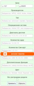 Как выбрать смартфон по параметрам и характеристикам и цене в интернет магазине