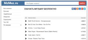 Сайты для скачивания музыки - mzmuz