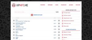 Сайты для скачивания музыки - vipmp3me