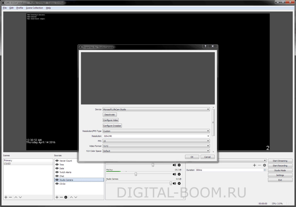 Software - программа для записи видео с экрана