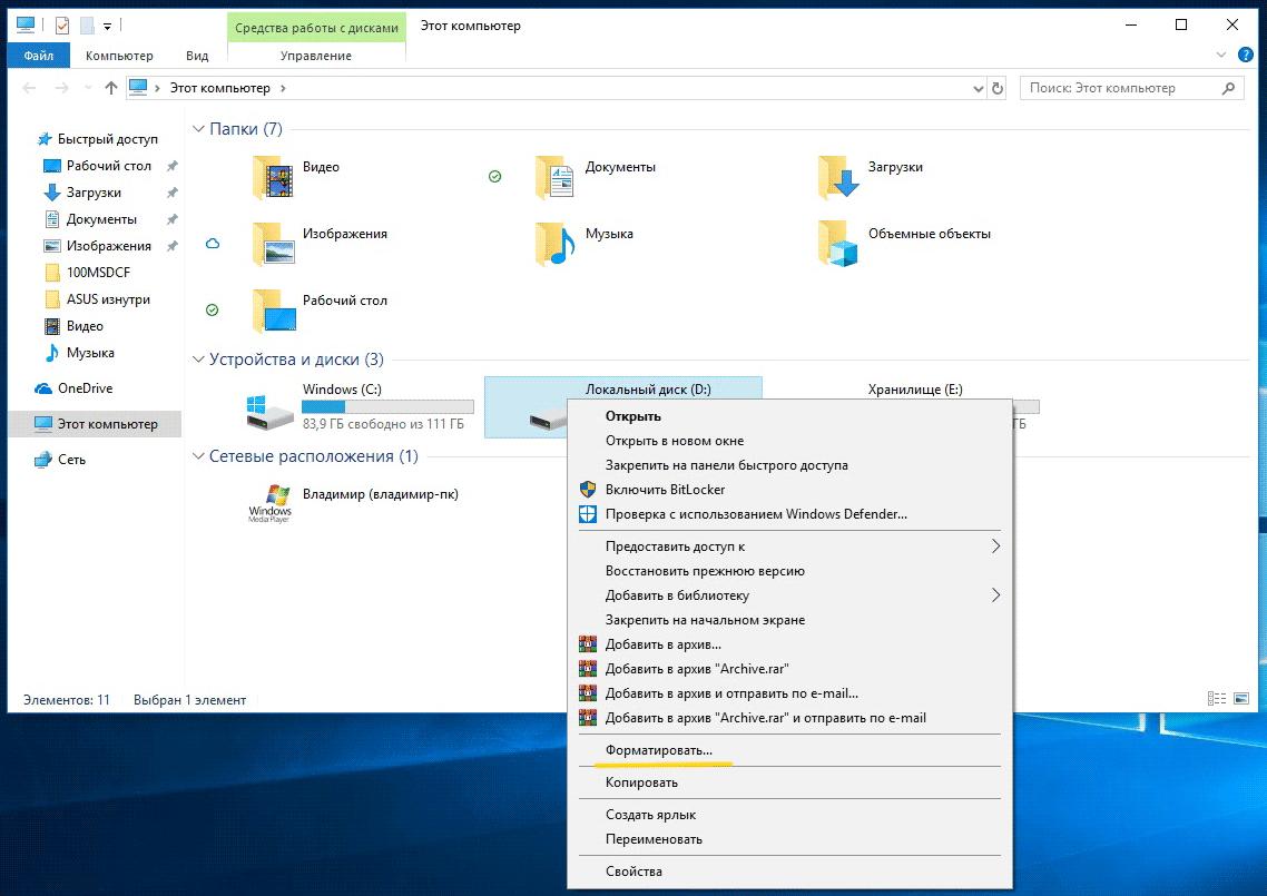 Как сделать выбор операционной системы при загрузке фото 375