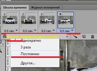 Как сделать гифку из фото