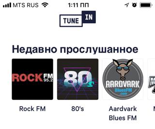 полезное приложение на айфон - TuneIn Radio