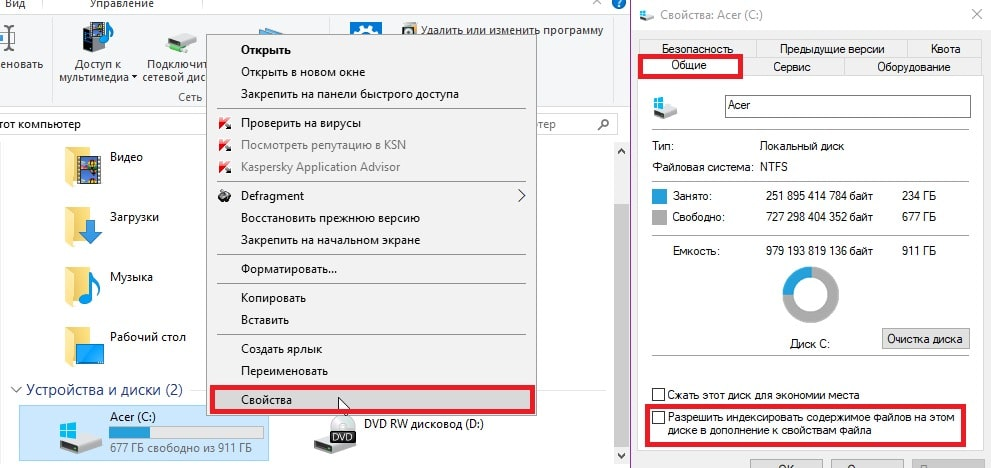 оптимизация работы компьютера Windows