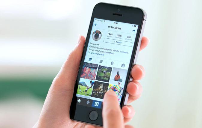 Instagram - одна из самых популярных социальных сетей в мире
