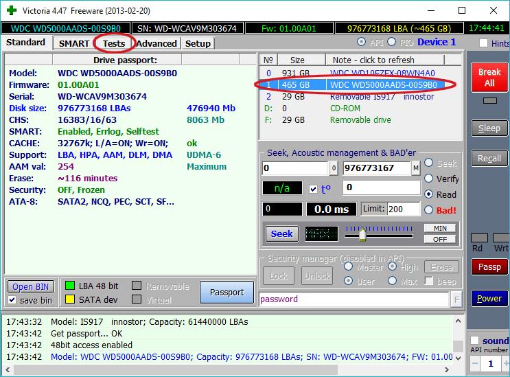 низкоуровневое форматирование жесткого диска victoria HDD