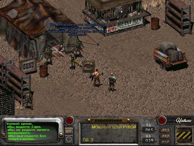 лучшая РПГ игра всех времен - Fallout