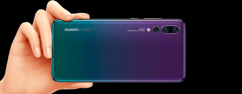 лучший андроид смартфон с тройной камерой - Huawei P20 Pro
