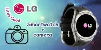 умные часы с камерой от LG