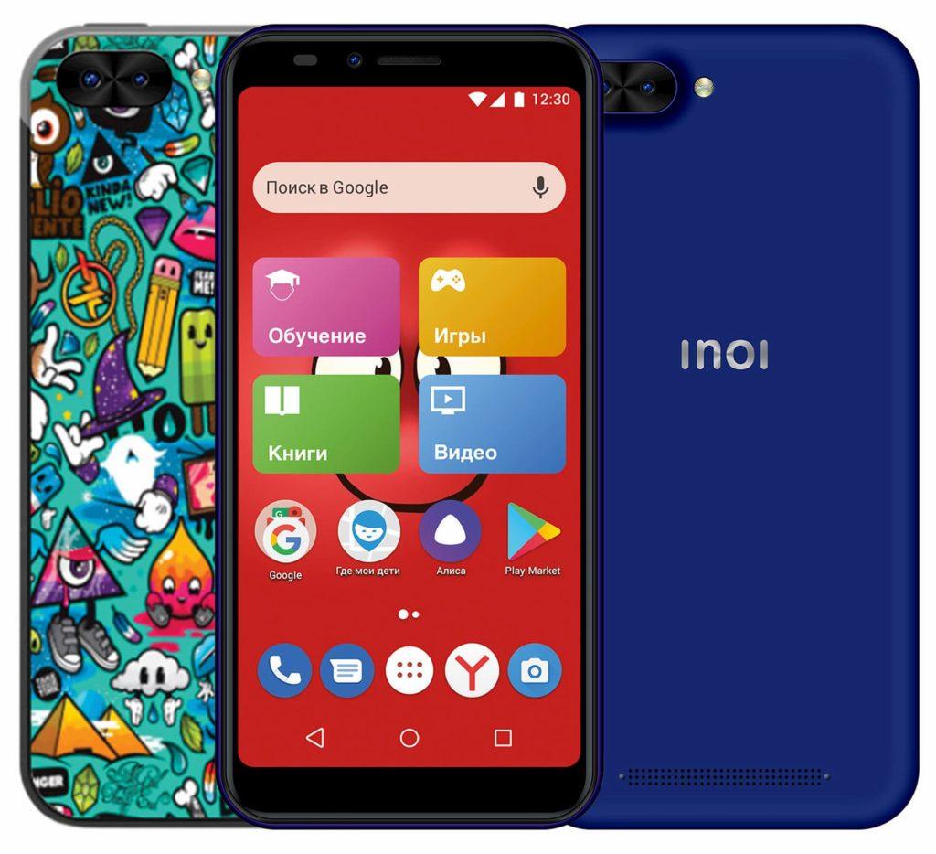 inoi kphone - детский смартфон