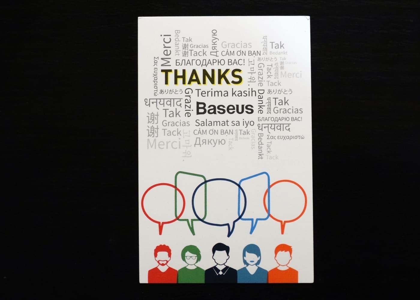 благодарности от Baseus