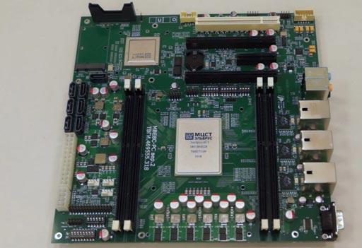 Процессор Эльбрус-8С
