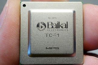 Российские процессоры Байкал-Т1, ТС-1