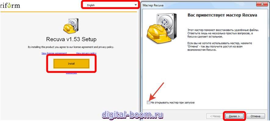 как восстановить файлы на андроиде и компьютере - Recuva