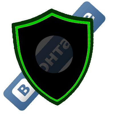 Как защитить страницу ВК от взлома