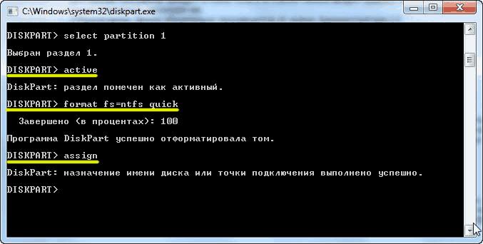 Как создать загрузочную флешку без программ