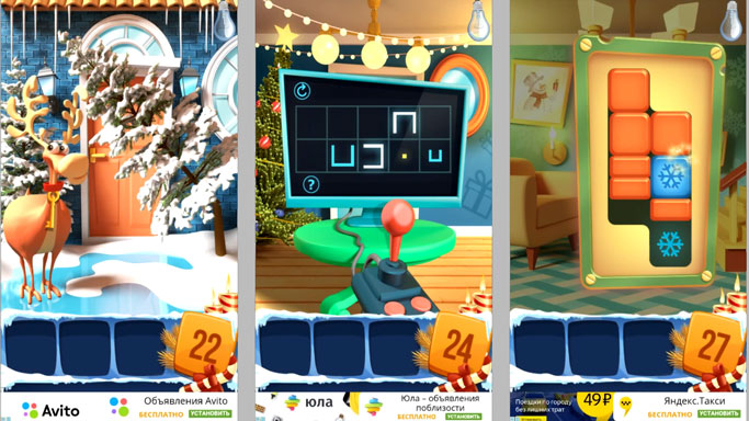 Лучшие логические игры на андроид - 100 Дверей