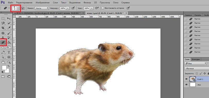 Как в фотошопе вырезать изображение и наложить одно на другое