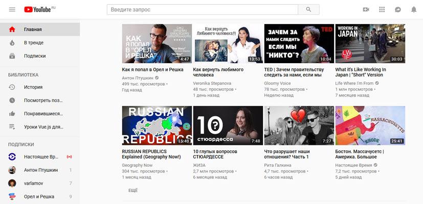 YouTube - лучший социальный видеохостинг