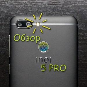 Обзор смартфона Inoi 5 Pro