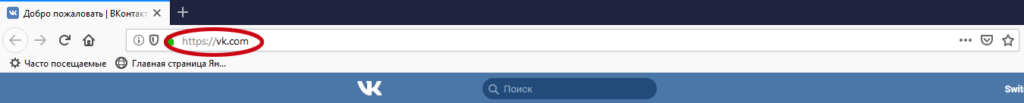 как убрать вирус из браузера который показывает рекламу