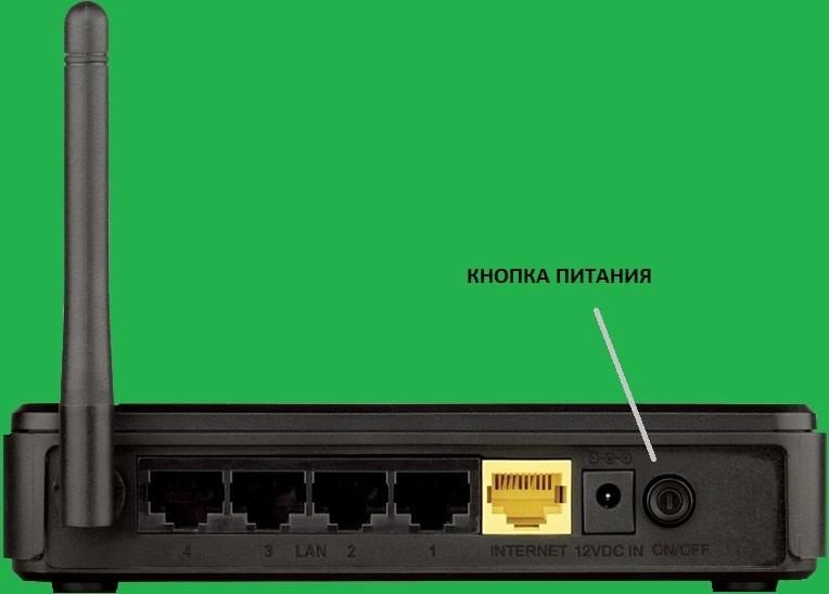 Настройка Wi-Fi роутера D-Link DIR-300 - кнопка питания