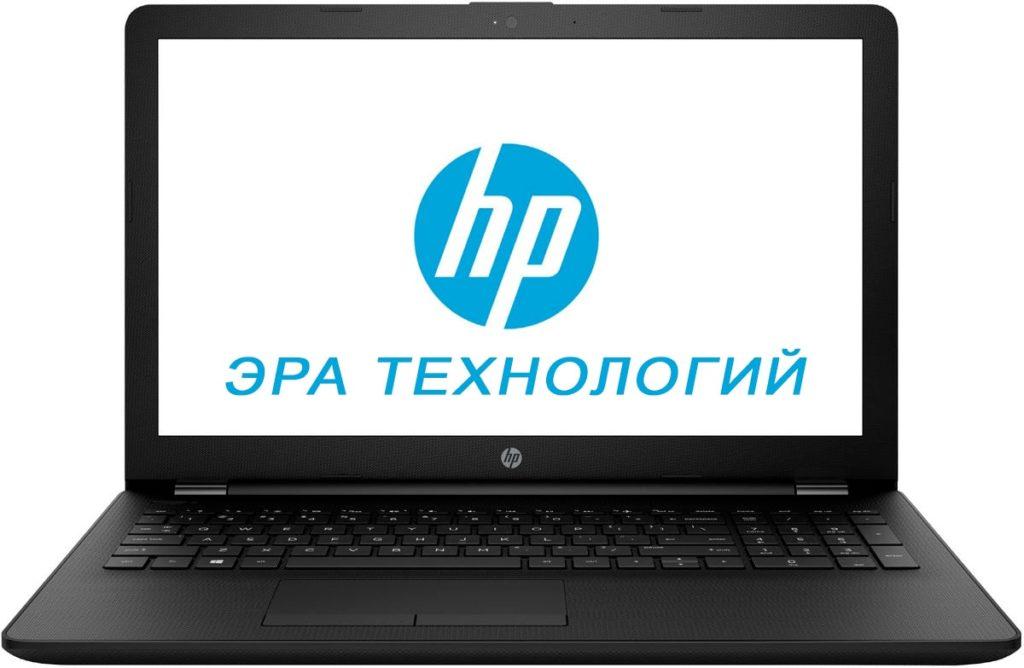 самый лучший бюджетный ноутбук до 20000 рублей в 2019 году
