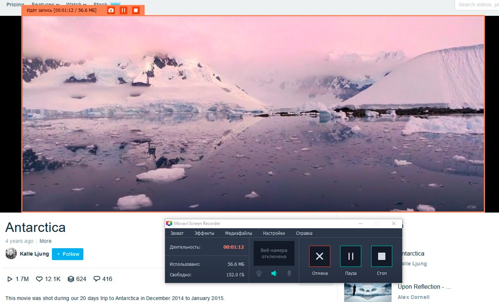 как скачать видео с Vimeo программой Movavi