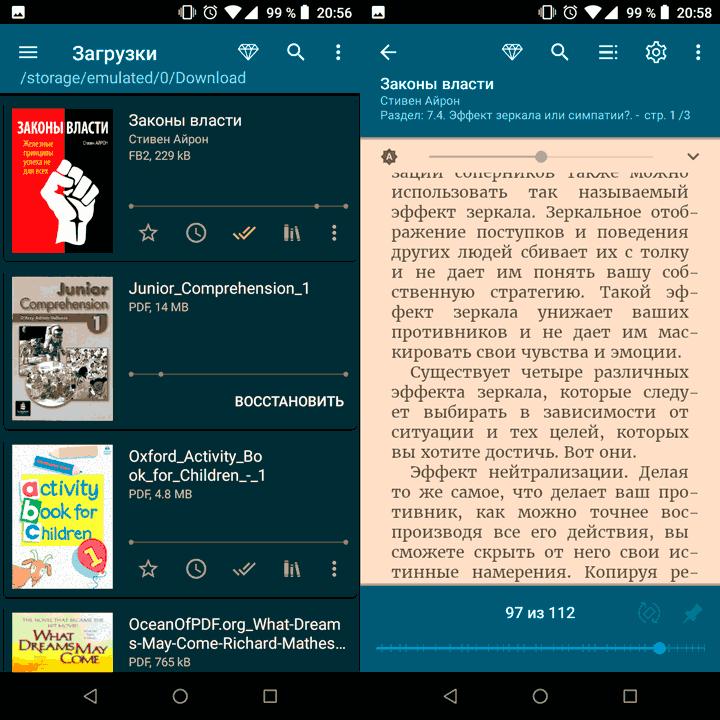 лучшая читалка книг для Андроид