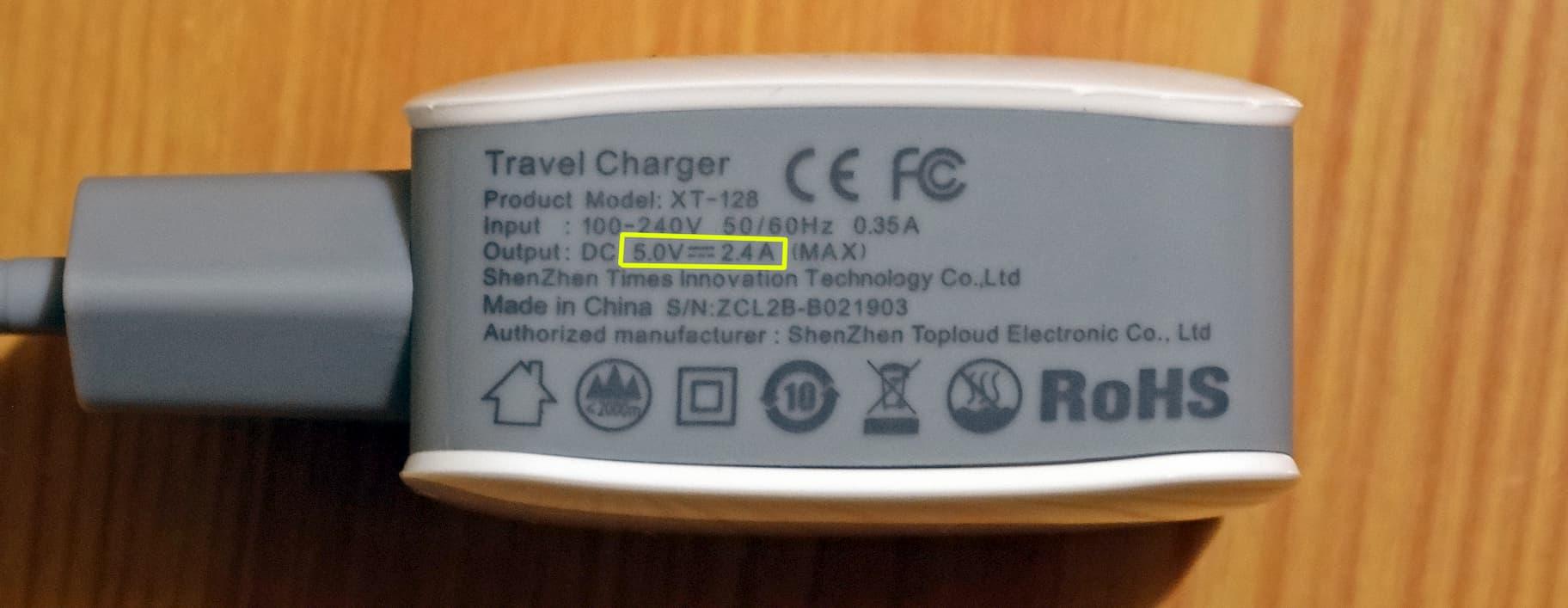 скорость зарядки смартфона зависит от мощности адаптера