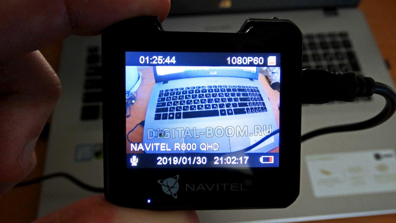 экран видеорегистратора Навител R600