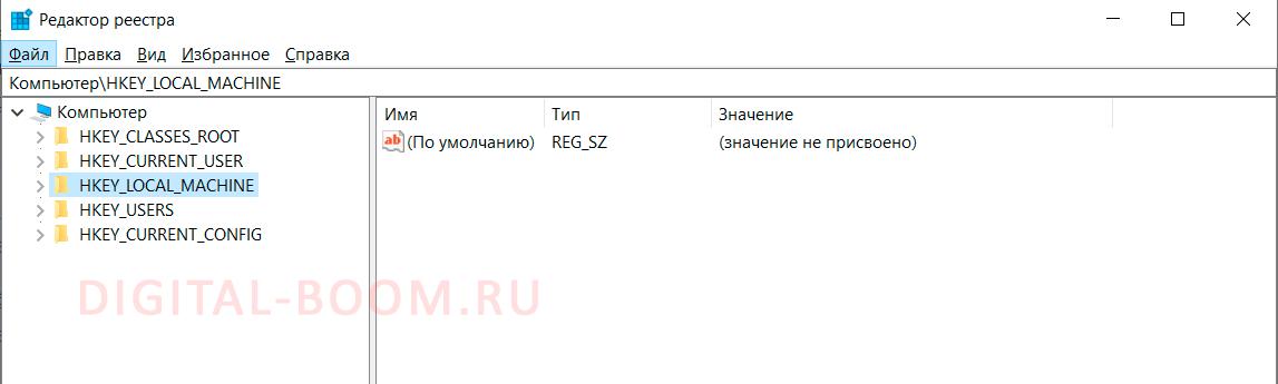 Флешка не форматируется, диск защищен от записи, редактор реестра