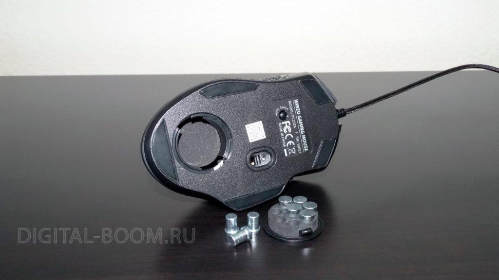 утяжелители игровой мыши PICTEK PC257A