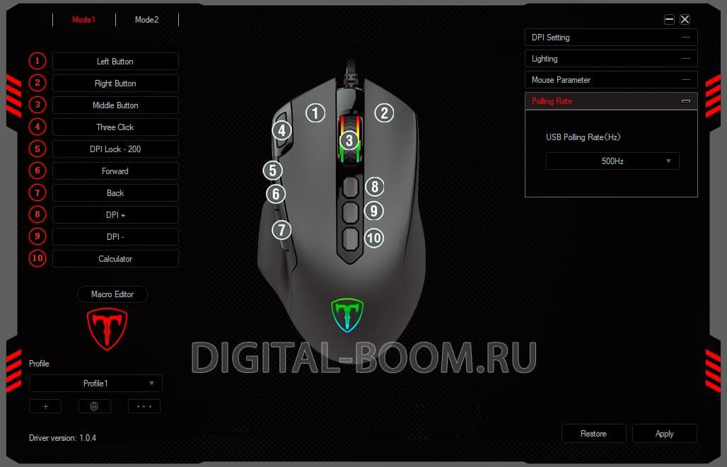программирование кнопок на игровой компьютерной мышке
