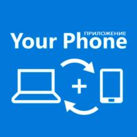 копирование с компьютера на смартфон и обратно