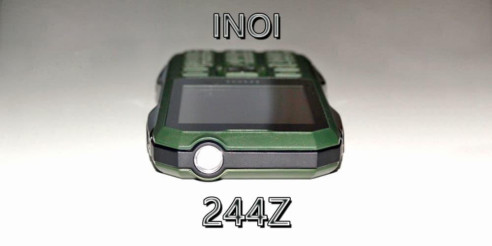 inoi 244z телефон для военных