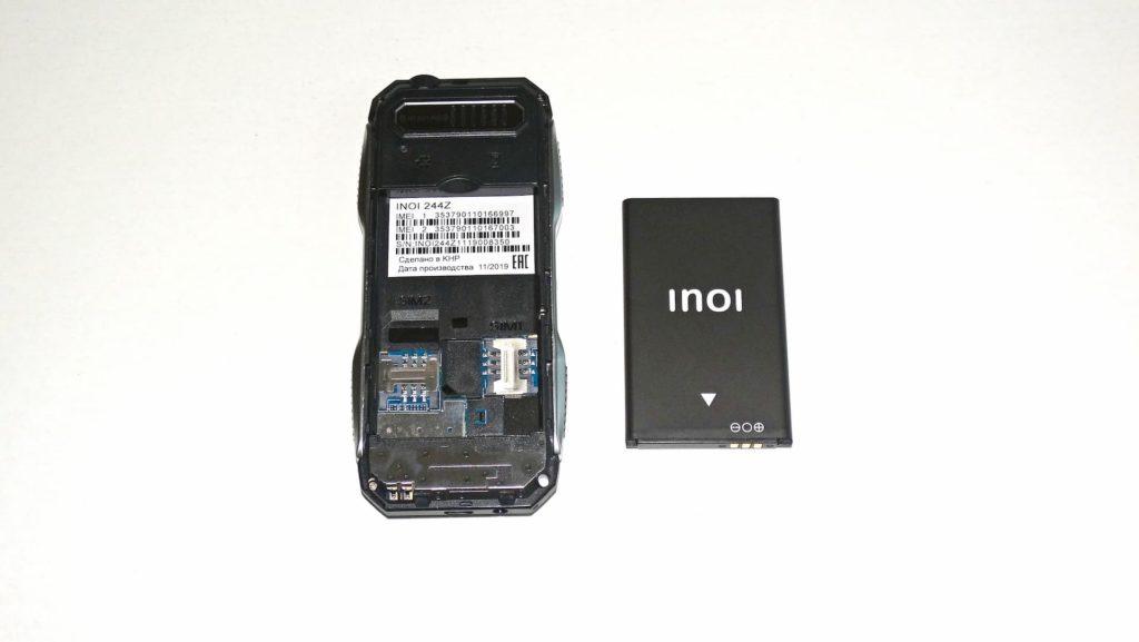 батарея inoi 244z - это сильно