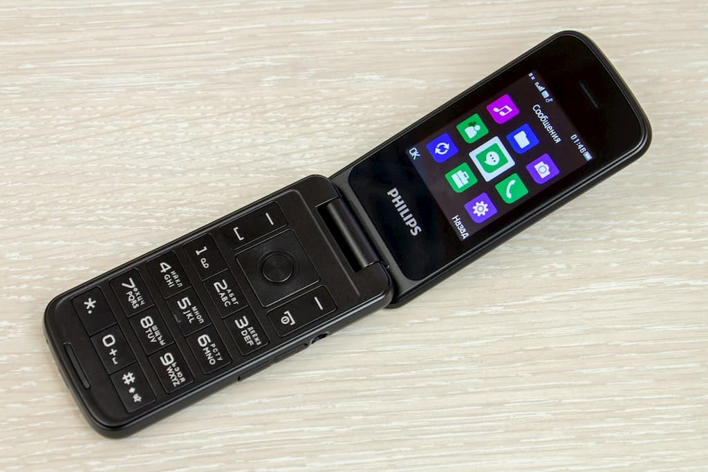 Philips Xenium E255