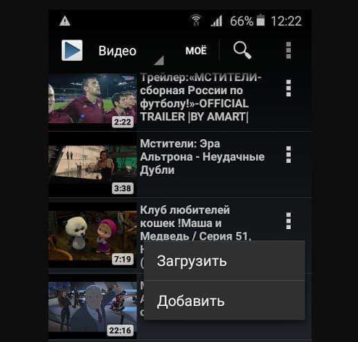 ВК2 интерфейс приложения
