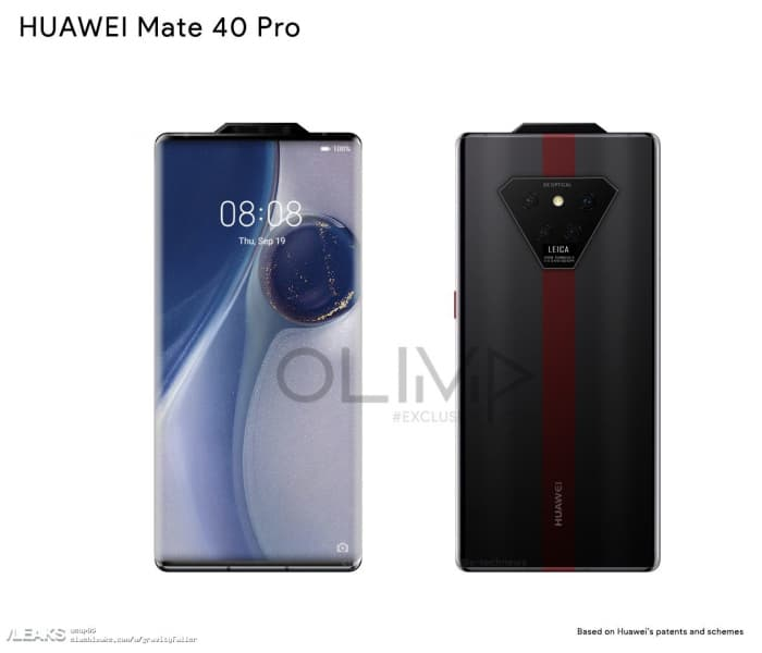 дизайн Huawei Mate 40 Pro спереди и сзади