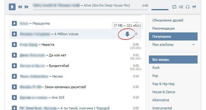 скачать видео и музыку с социальных сетей - savefrom.net