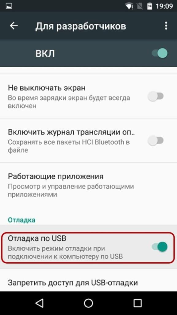 Отладка USB для того, чтобы получить root права на андроид устройстве