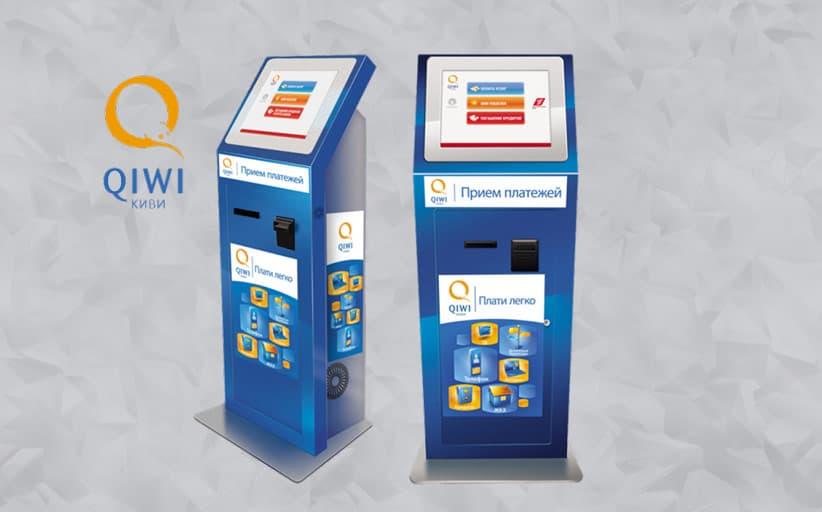 Создать киви кошелек можно через терминалы киви банка